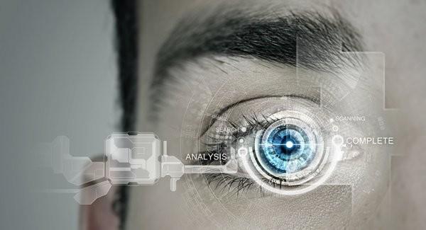 Сберегательный банк делает систему биометрической идентификации