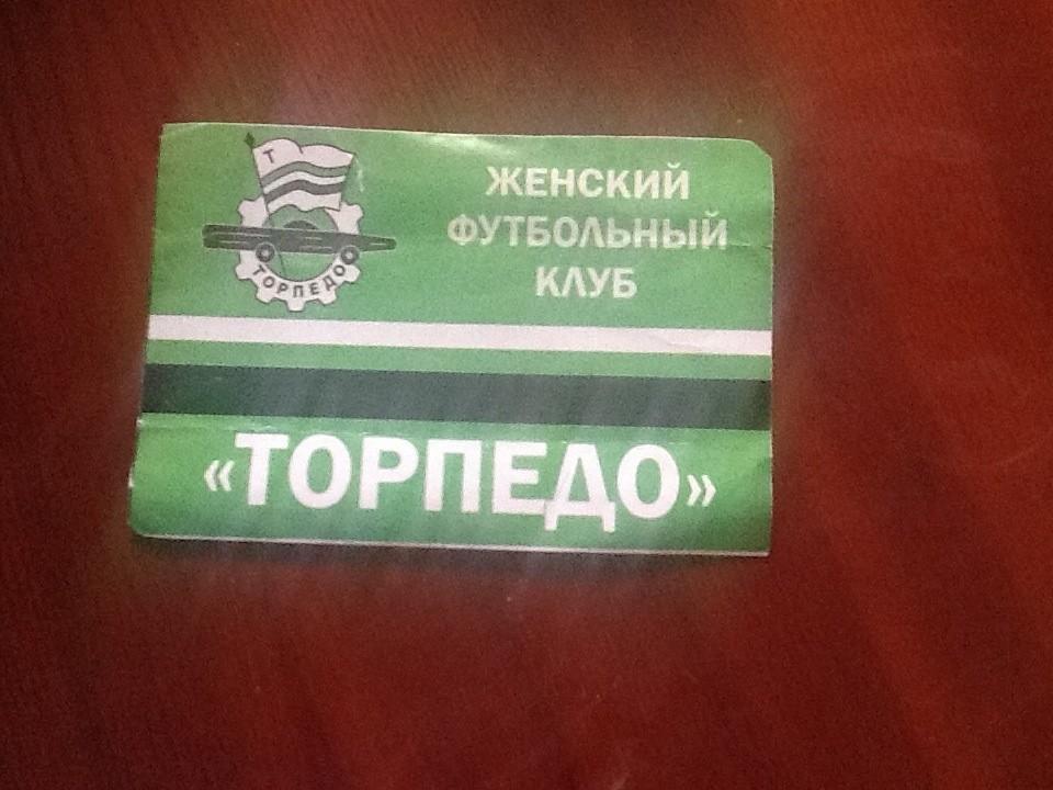 Тренер женскогоФК «Торпедо» пожаловался наизбиение полицейскими вцентральной части Москвы