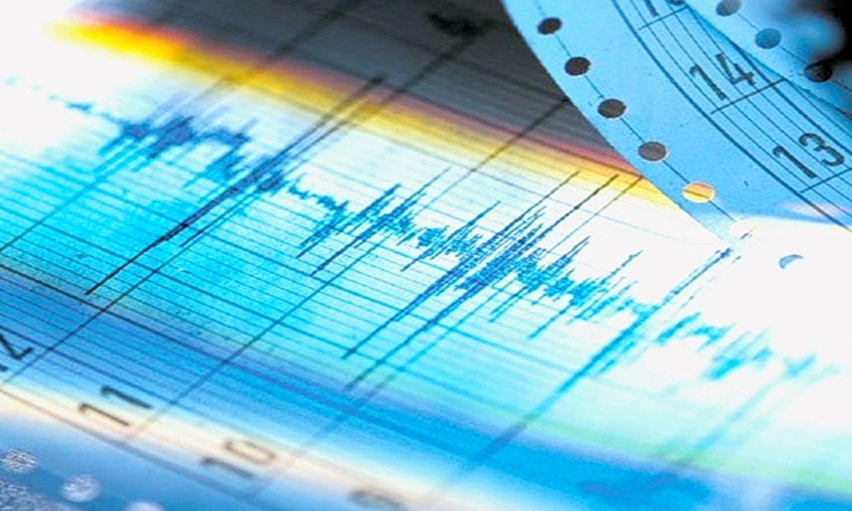 ВИркутске сила подземных толчков составила 2— Землетрясение наБайкале