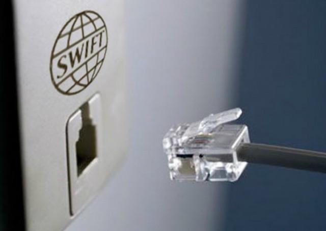 Всистеме SWIFT проинформировали охакерских атаках ипотере денежных средств покупателями