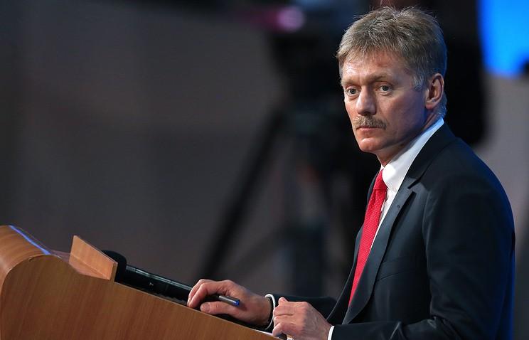 ВКремле ответили навыставленные Западом условия поG8