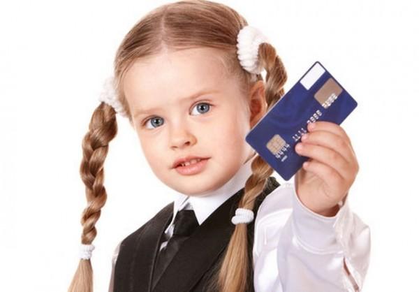Дети используют электронные кошельки вдвое чаще взрослых