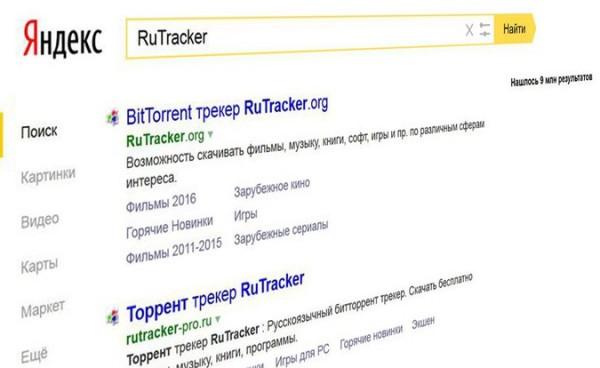 Правообладатели подают на «Яндекс» в суд из-за ссылок на Rutracker