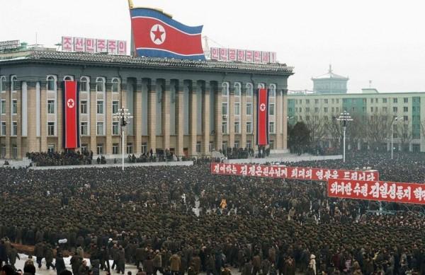 Северная Корея намерена установить свой флаг на Луне