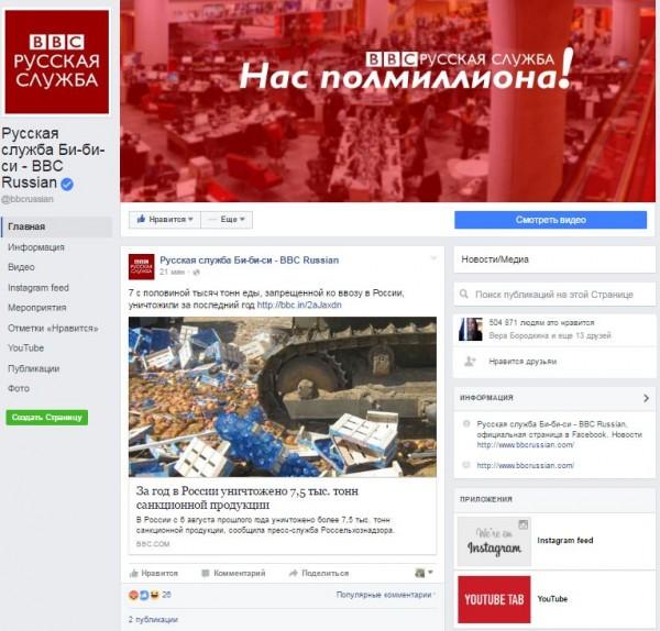 Facebook официально анонсировал новый дизайн для брендовых страниц