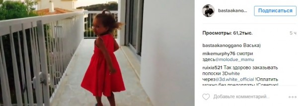 Баста вызвал море позитивных эмоций среди поклонников видео с дочерью