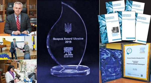 Учёные из Украины могут показывать достойные результаты