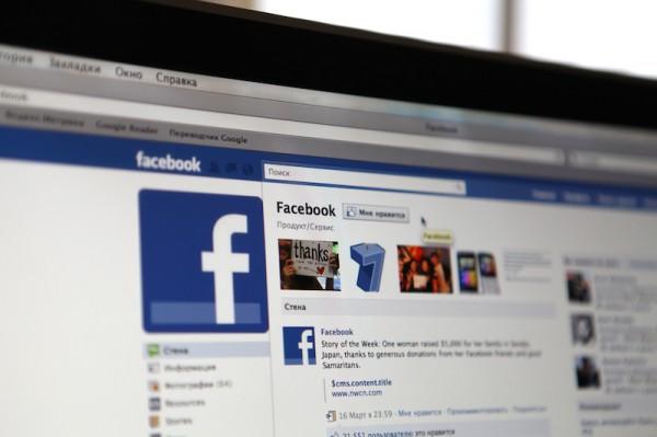 Как загрузить с одноклассников на фейсбук