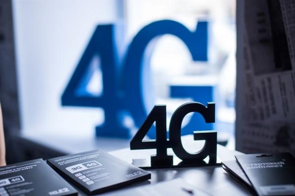 Теle2 подтвердила запуск в Челябинске сети 4G
