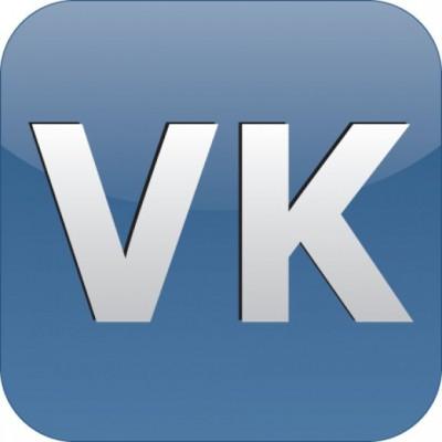 «ВКонтакте» полностью перевел пользователей на новый дизайн
