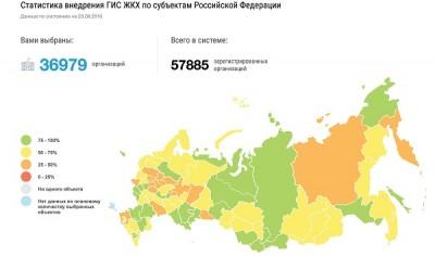С «ГИС ЖКХ» все активнее интегрируются предприятия и IT-системы регионов РФ