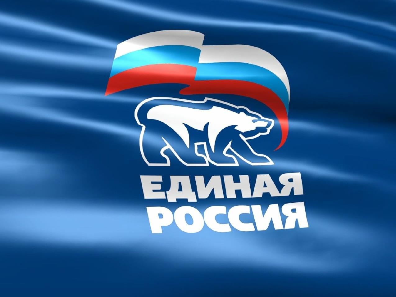 Рейтинг «Единой России» упал впреддверии выборов