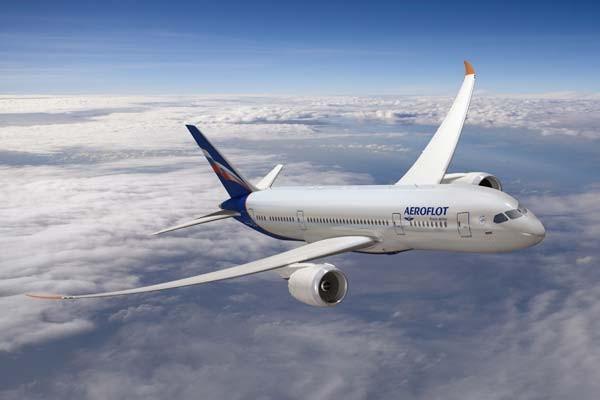 Новый дизайн компании Аэрофлот выберут сами пользователи