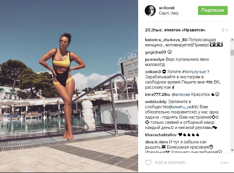 Ани Лорак впечатлила фигурой в уникальном купальнике
