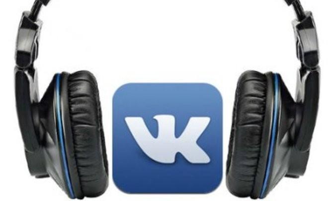 VK.COM ограничила сторонним музыкальным приложениям доступ каудиозаписям