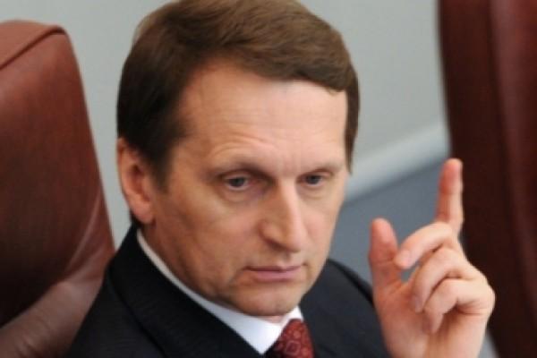 Нарышкин объявил, что будет избираться вновый состав Государственной думы