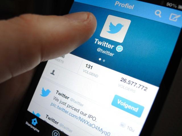 Социальная сеть Twitter могут реализовать за $18 млрд