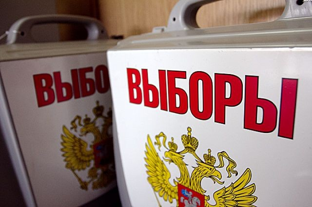 Памфилова назвала регионы, где возможно давление властей наизбирателей
