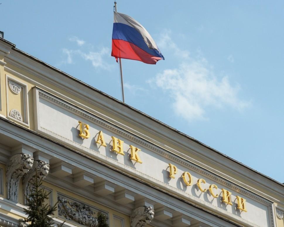 Прибыль русских банков втечении следующего года составит неменее 700 млрд. руб.