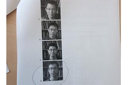Учитель включил втест вопрос назнание своего лица