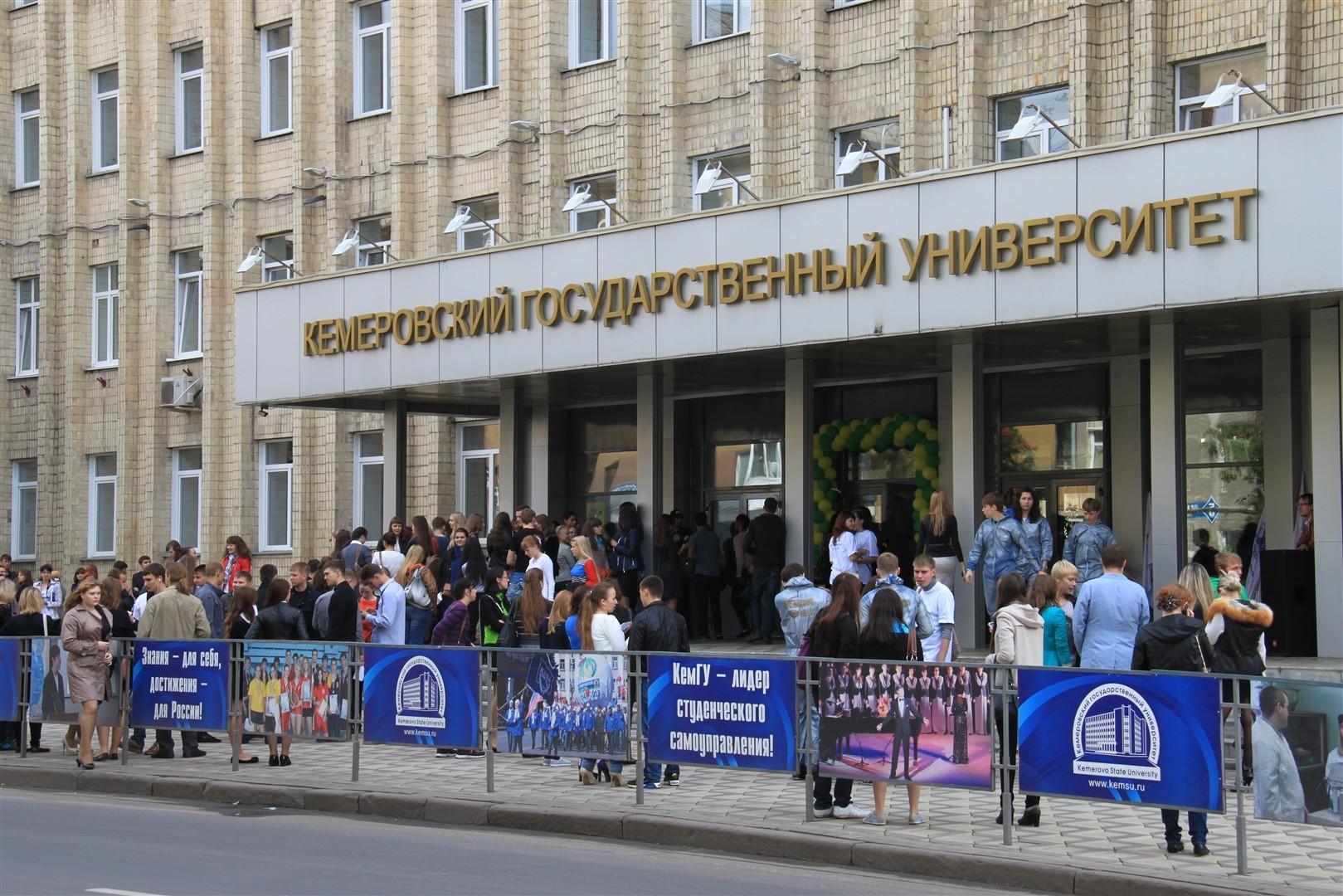 список кемгу в прокопьевске официальный сайт также