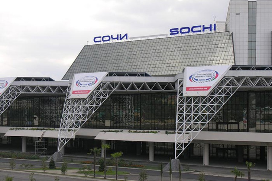 Ваэропорту Сочи изъяли крупную партию элитного вазелина