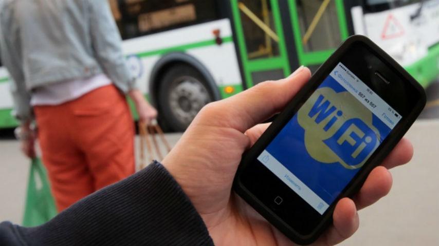 Встолице запустили онлайн-карту бесплатного Wi-Fi
