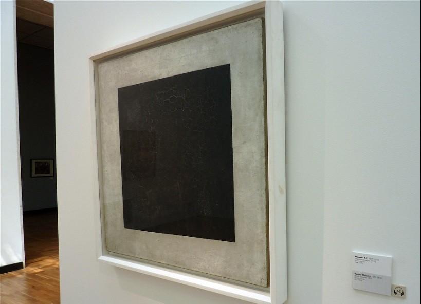 Российский музей представит вАргентине выставку работ Малевича— Санкт-Петербург