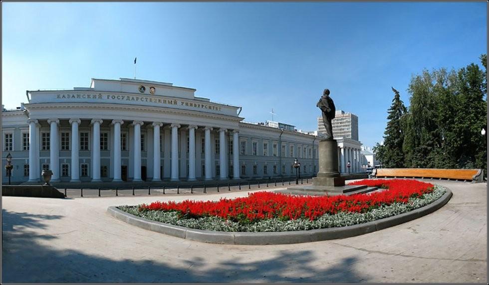 В Казани соберется 1000 ученых в рамках конференции Наука будущего