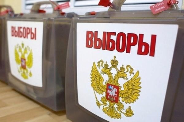 ВЦИОМ спрогнозировал явку навыборах в Государственную думу