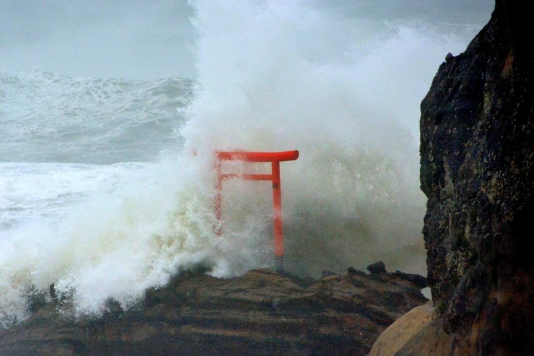 Тайфун «Меранти» достиг Тайваня