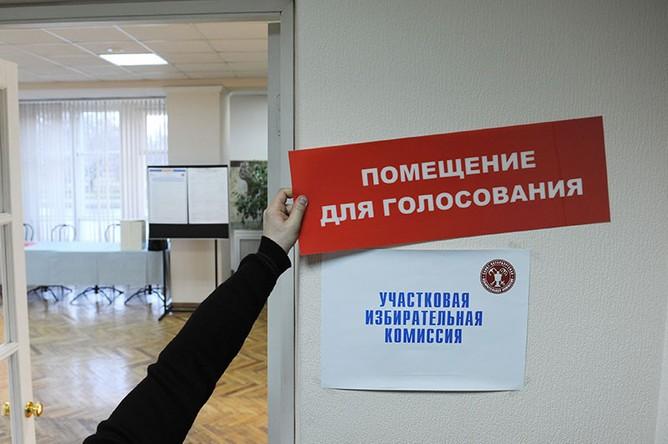 Научастке вцентральной части Москвы задержали угрожавшего подорвать всех мужчину