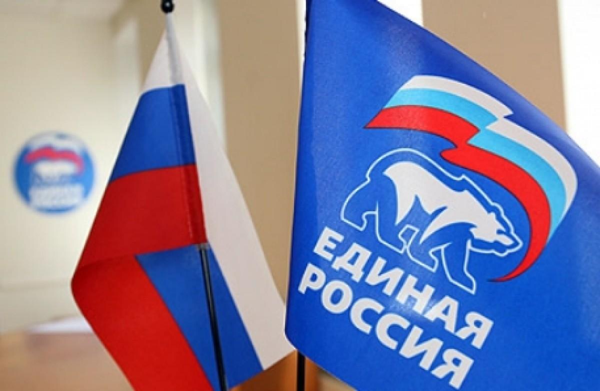 В Государственную думу нового созыва поитогам обработки 94,07% проходят 4 партии