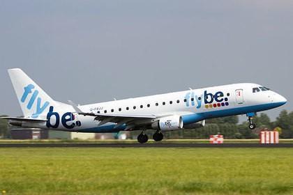 НаБританских островах сняли срейса 2-х пассажирок занадпись накорпусе самолёта