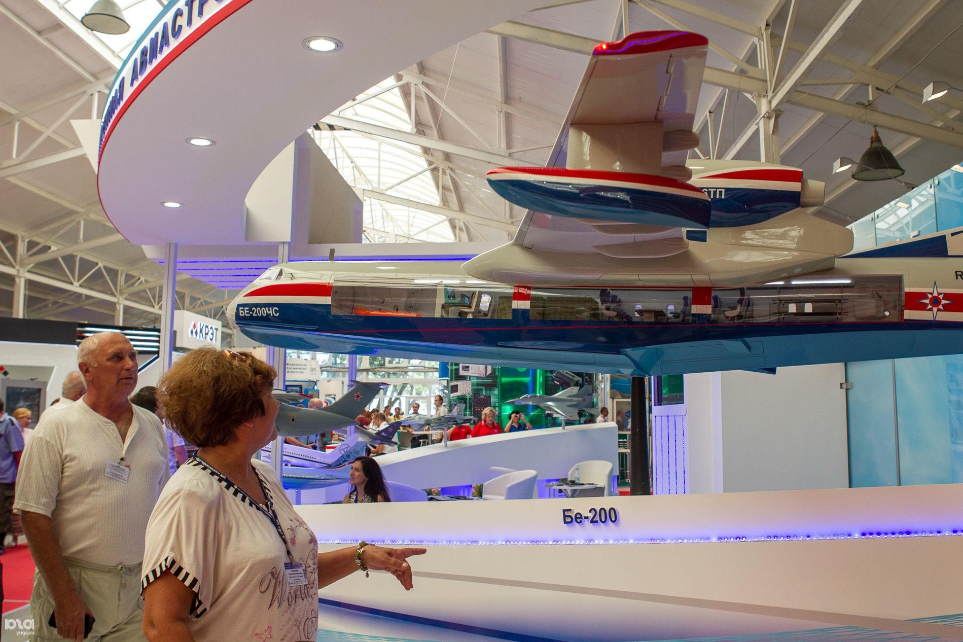 «Вертолеты России» покажут на«Гидроавиасалоне» медицинскую версию Ка-226Т и«Ансат»