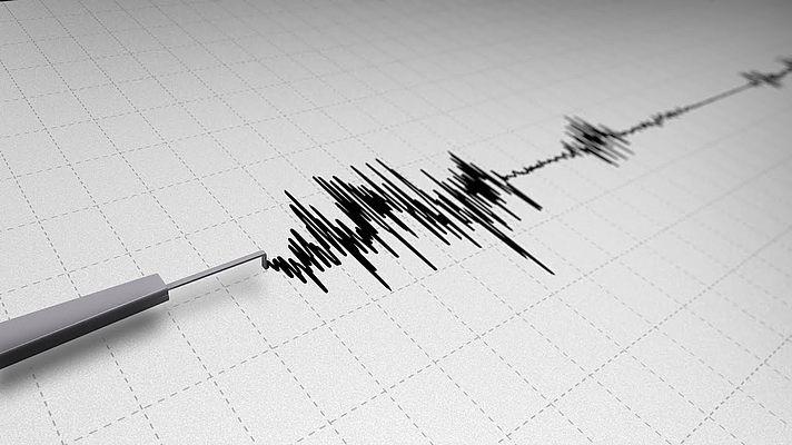 Наяпонских островах Идзу случилось землетрясение магнитудой 6,0 -- Геологическая служба США