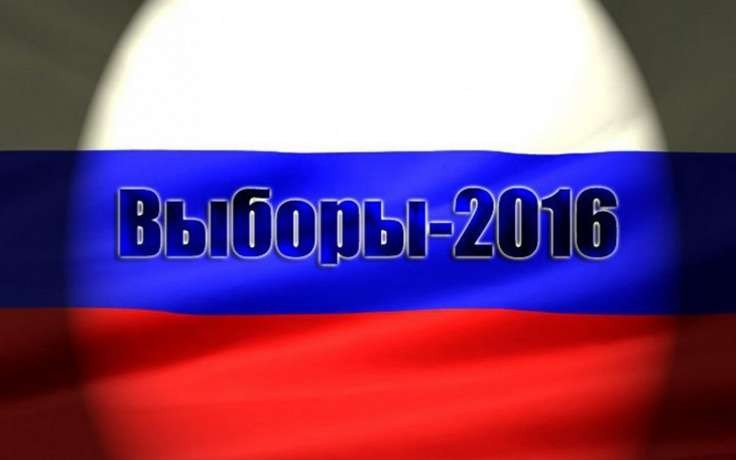 ЦИК объявил заключительные результаты выборов в Российской Федерации