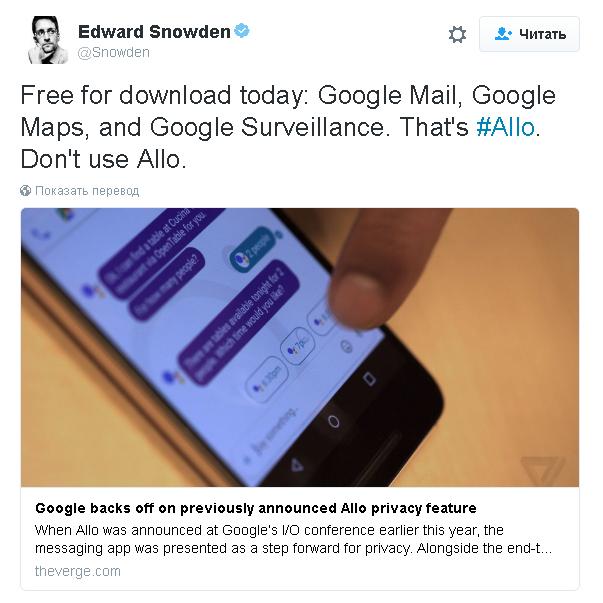 Сноуден не рекомендует пользоваться новым мессенджером Google