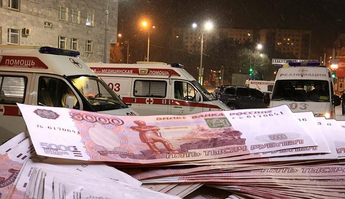 Жительница Барнаула отсудила 300 тыс. руб. у«скорой» засмерть мужа