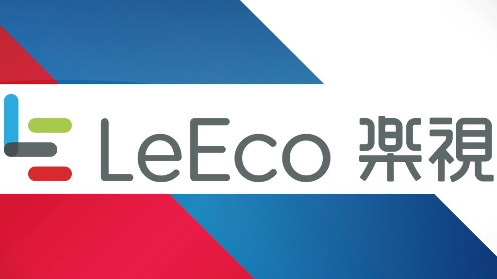 LeEco будет поставлять в КНР воду изБайкала