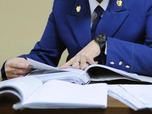 Гражданин Ставрополья, отрезавший палец своему подчиненному, арестован