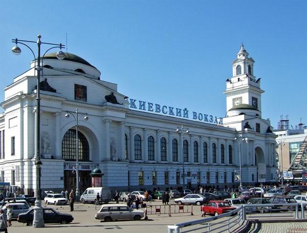 Информация оминировании Киевского вокзала в столице России неподтвердилась