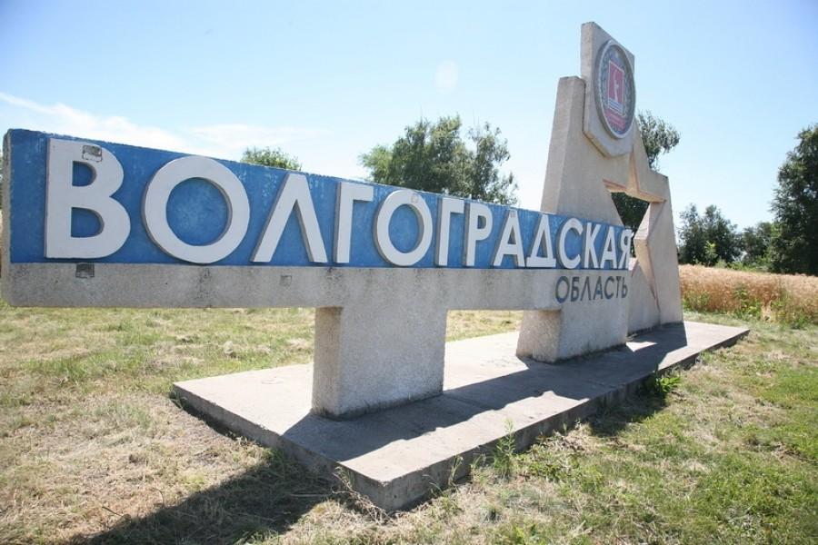 Гостям Волгоградской области посоветовали пройти «Дорогами мировых религий»