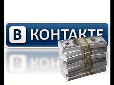 Юзеры «ВКонтакте» смогут заработать насвоем видео