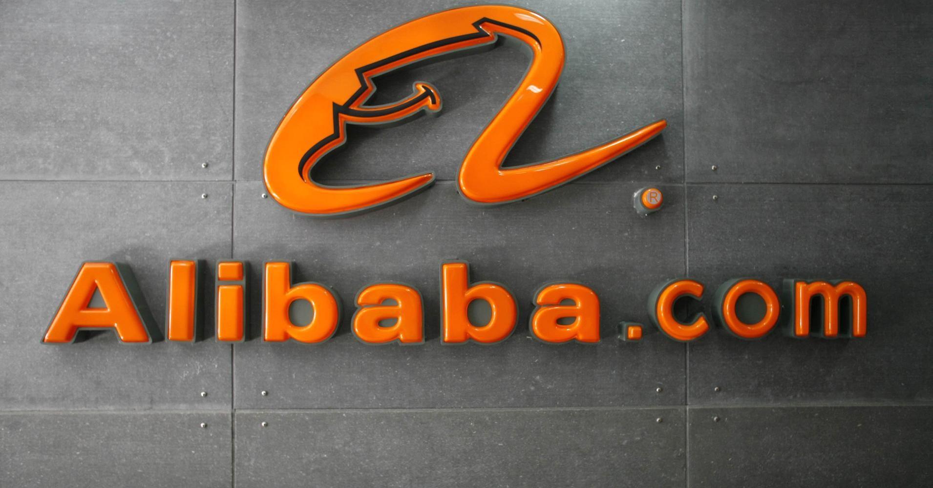 Alibaba выведет собственный спутник наорбиту Земли