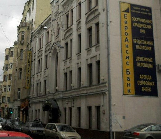 ЦБвыявил вывод из«ЕвроАксис Банка» около 1 млрд руб