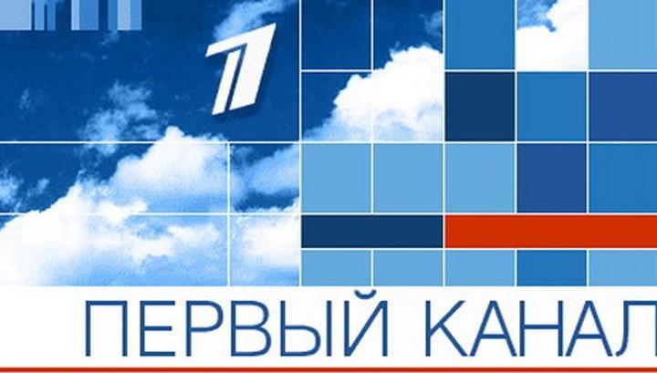 Уполномоченный Первого канала: компания теряет выручку отвидеорекламы из-за интернет-блокировщиков