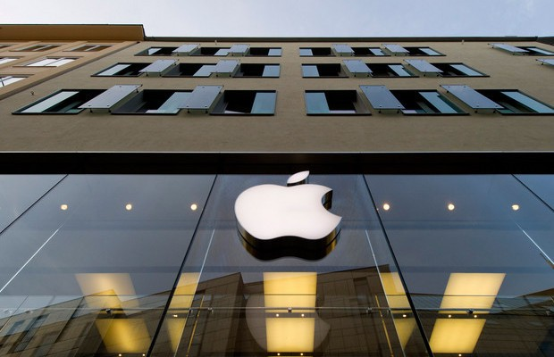 Apple открывает научно-исследовательский центр в«Поднебесной»