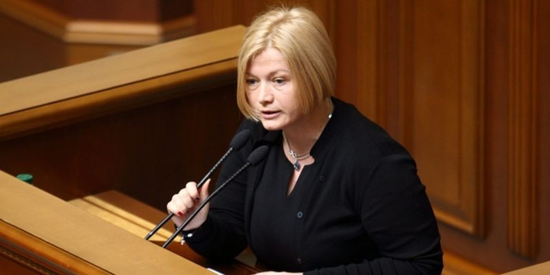 Парламенту следует призвать Нидерланды ратифицировать Соглашение обассоциации сЕС— Геращенко