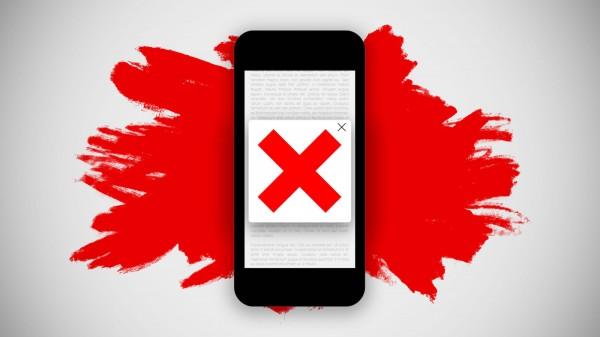 В Европе запретят блокировку рекламы на уровне сети